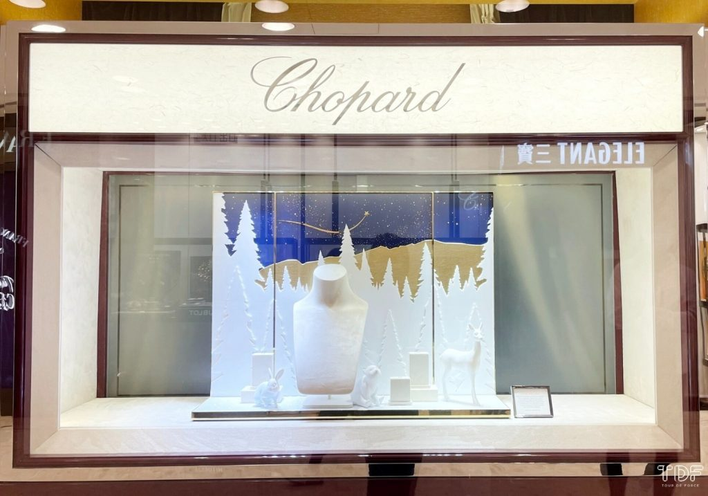 Christmas display windows-Chopard Christmas 2020-Tailormade-TDF Visual Merchandising Manufacturer