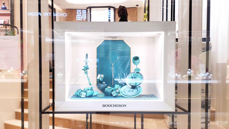高级珠宝店橱窗 , store window display, festive window, TDF visual merchandising production manufacturer