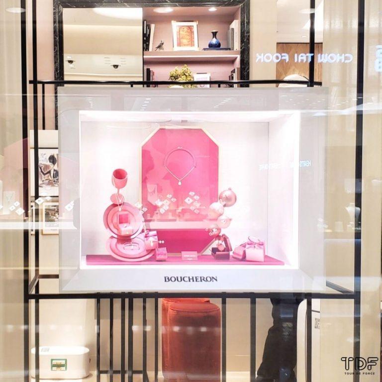 高级珠宝店橱窗 , 宝诗龙(Boucheron) 2021,store window display, festive window, TDF visual merchandising production manufacturer